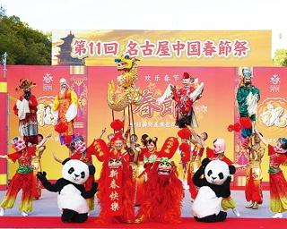 縁起物の獅子舞や龍の舞が会場を盛り上げる