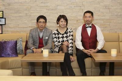 野間口徹(左)、 中村静香(中)、 今野浩喜(右)は「名古屋行き最終列車」ではなく番組内の「名古屋発最終列車」のコーナーでストーリーを展開