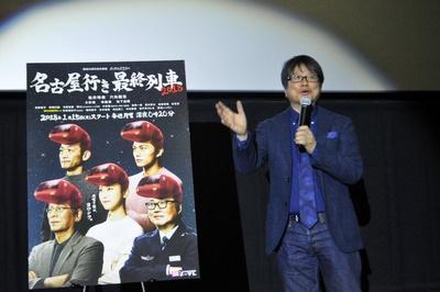 監督を務める神道俊浩氏は「見れば見るほど、面白く感じられるドラマとなっている」と語った