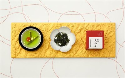 【写真を見る】元旦に一年の無病息災を祈る縁起茶「大福茶」。梅や昆布を入れて楽しもう!