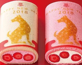 「新春いちごロール 紅・白」(各2376円、数量限定)/アンリ・シャルパンティエ