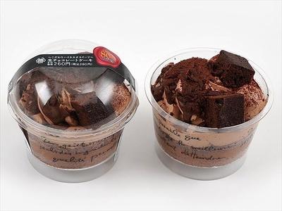 12月28日(木)から2018年1月3日(水)まで、ミニストップにて対象のチルドスイーツが20円引き、アイスが全品10%引き!写真は「生チョコレートケーキ」