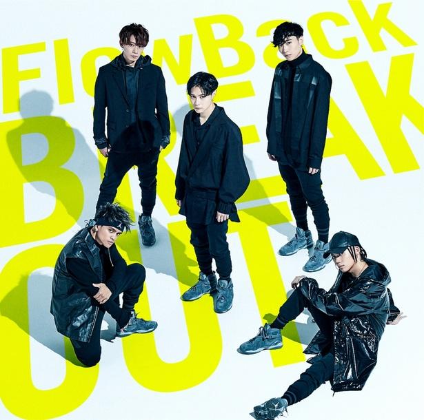5人組ダンス&ボーカルグループ・FlowBack