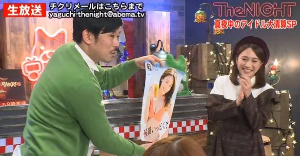 【写真を見る】自己紹介で水着のポスターを紹介するSKE48斉藤真木子