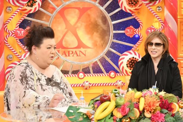 【写真を見る】謎多きYOSHIKIの素顔が明らかになり、マツコもビックリ!