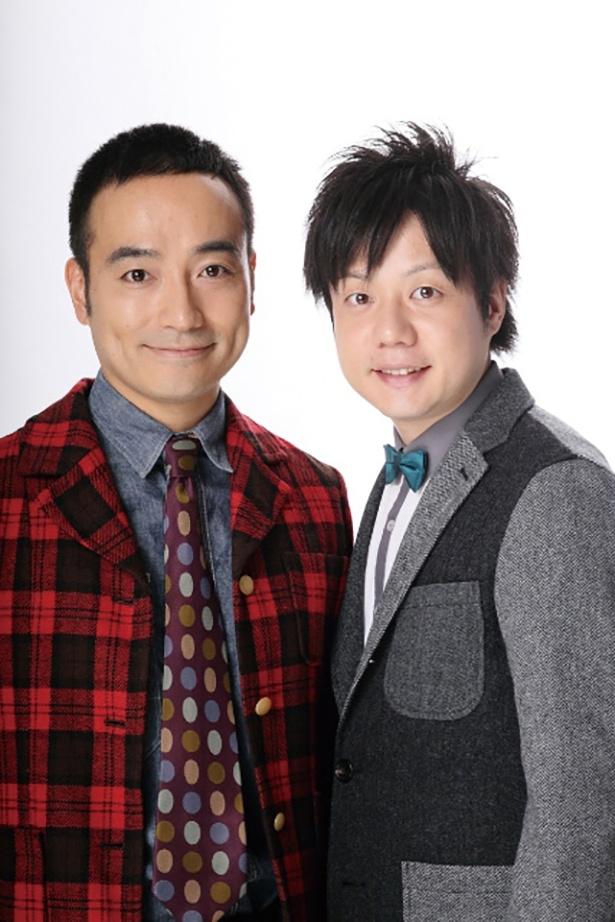 かもめんたる●岩崎う大と槙尾ユウスケのコンビ。2007年結成。「キングオブコント2013」優勝。劇団かもめんたる第4回公演が2018年1/30(火)~開催
