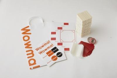 総合ショッピングモール「Wowma !」にて、飾って遊んで食べられる「もちェンガ」を抽選で50名にプレゼント!