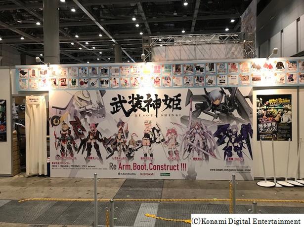 「コミックマーケット93」KADOKAWAブースに「武装神姫」新展開の大看板、モニターには新PVが!