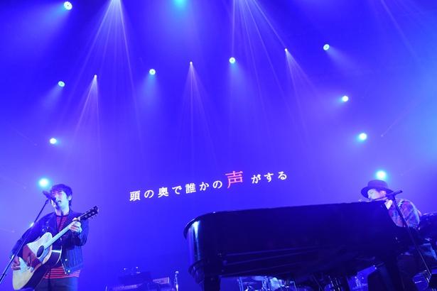 「COUNTDOWN JAPAN 17/18」スキマスイッチのステージ