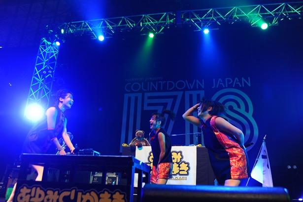 「COUNTDOWN JAPAN 17/18」あゆみくりかまきのステージ