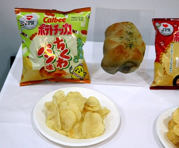 つい何度も口に運んでしまう北海道の味・ちくわパン味