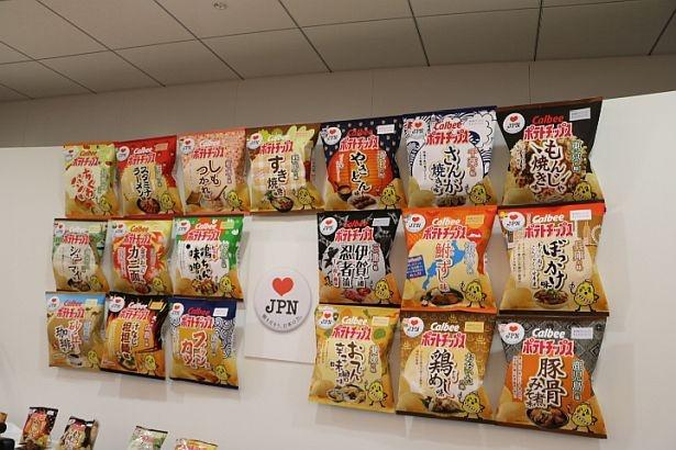 """47都道府県の""""地元味""""を再現した、カルビーのご当地限定ポテトチップス"""