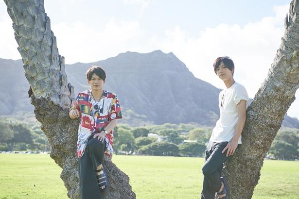 初出演の黒羽麻璃央、崎山つばさはハワイへ