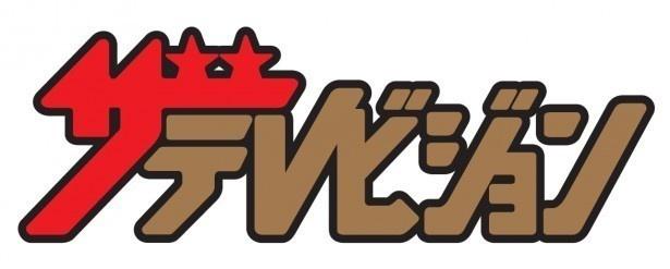 KAT-TUNが2018年1月1日から再始動を発表!