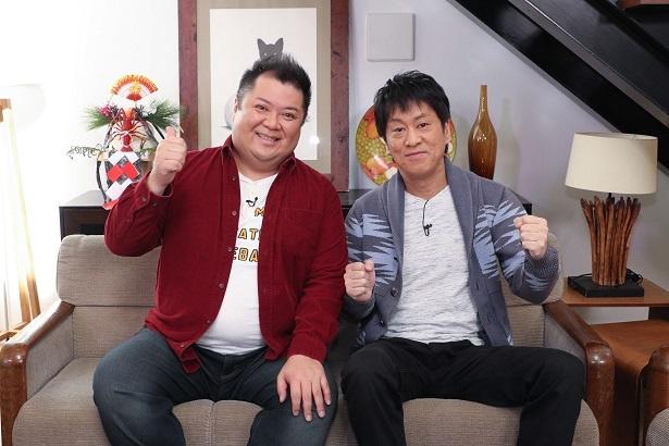 1月3日(水)に放送される「関ジャニ∞村上とブラマヨがおもてなしさせて頂きます!」(昼2:30-4:00、フジテレビ系)