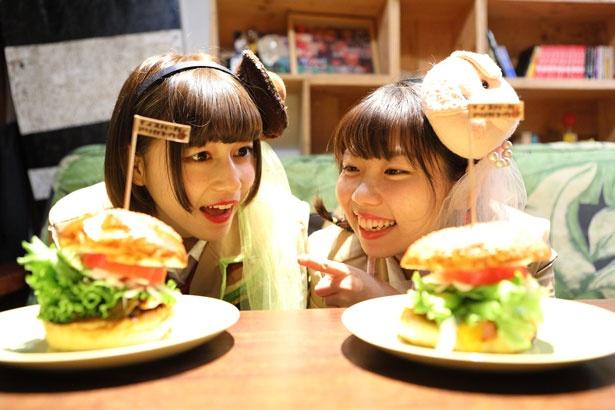 「そっちのハンバーガーも美味しそう!」
