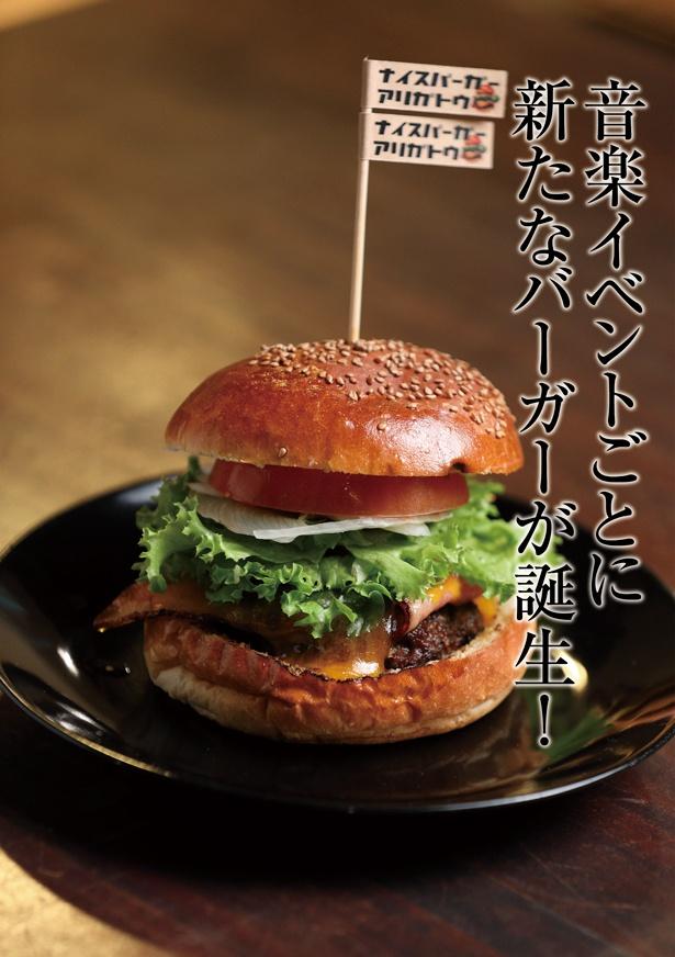 音楽イベントにちなんだハンバーガーが誕生中!