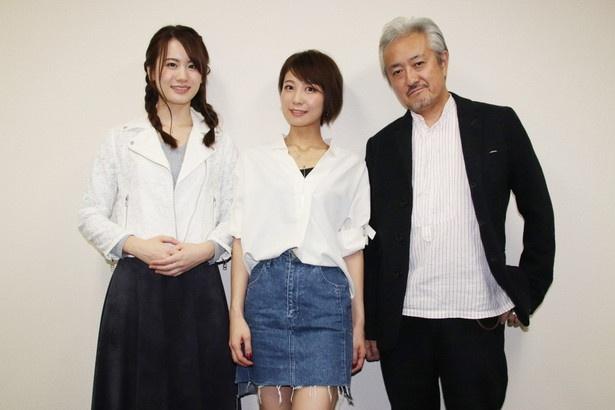 アニメ「刻刻」主要キャストの瀬戸麻沙美、安済知佳、山路和弘(写真左から)にインタビュー!