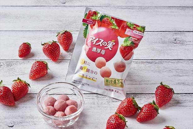 ローソン限定「江崎グリコ アイスの実 濃厚苺」