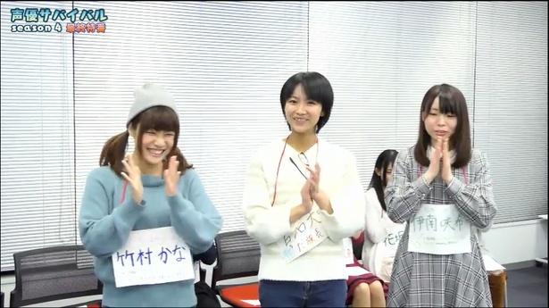 役に選ばれた3人。左から竹村かな、菅沼美咲、伊南咲希(動画よりキャプチャ)