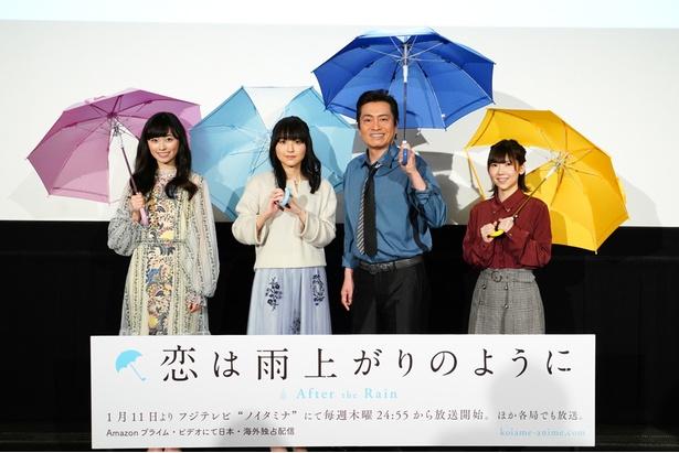 """アニメ""""恋雨""""が1月11日(木)よりフジテレビ系でスタート!"""