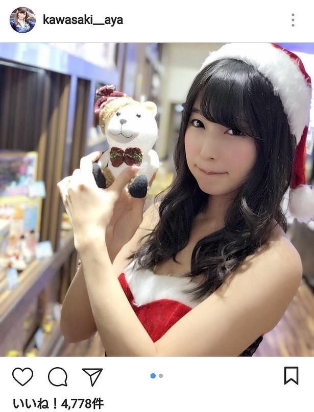 川崎あやは昨年のクリスマスイブにもかわいらしいサンタルックを公開していた