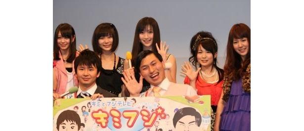 オードリーとアイドリング!!!のメンバー! 上段右から20号大川藍さん、15号朝日奈央さん、9号横山ルリカさん、7号谷澤恵里香さん、3号遠藤舞さん