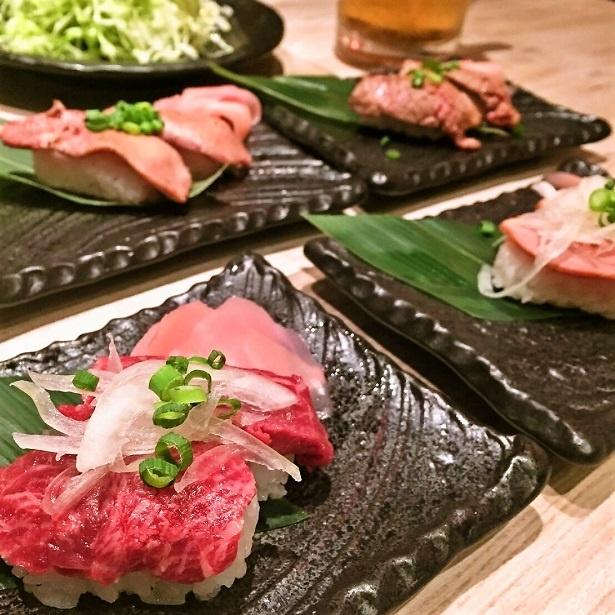 炙り牛カルビ寿司、炙り牛ハラミ寿司などが楽しめる