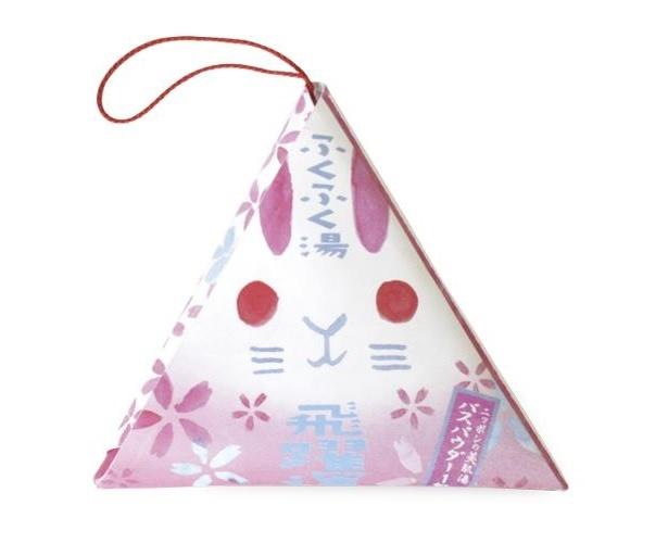 【写真を見る】「ふくふく湯」桜うさぎ(216円)の桜色のお風呂で心も身体もリフレッシュ!