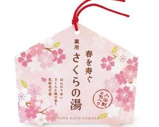 サクラ咲く!ロフトにて春の訪れを感じる桜グッズ続々登場!