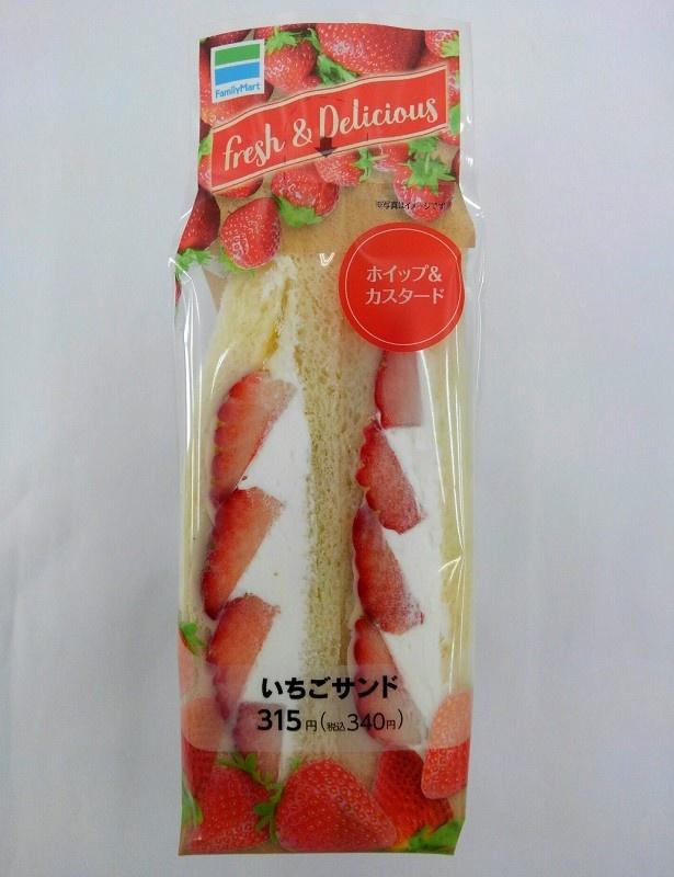 「いちごサンド」(340円)は、国産いちごを柔らかな食パンではさんだ1品