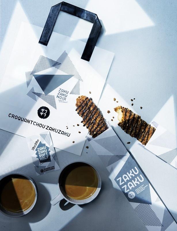 【写真を見る】バレンタイン限定「ザクザク ノワール」(290円)は、カカオの香りとビターチョコレートの味わいがカスタードにマッチ!