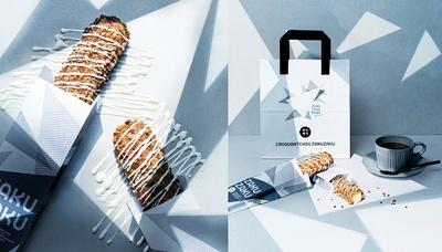 ホワイトデー限定「ザクザク ブラン」(290円)は、クリーミーでコクのある甘みが特徴のホワイトチョコレートが華やかに彩る