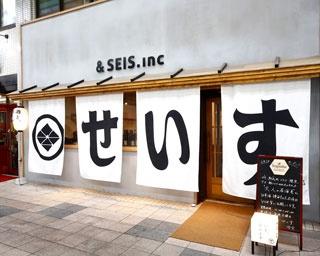 15時からオープンしている珍しい居酒屋。平日でも開店前から列ができる日もあります