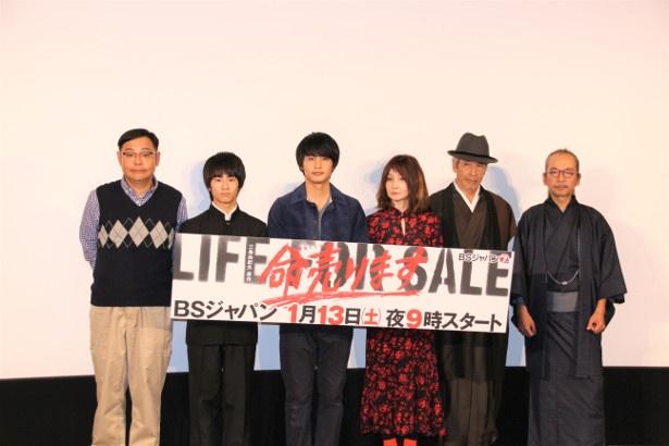 田口浩正、前田旺志郎、中村蒼、YOU、田中泯、和嶋慎治(写真左から)