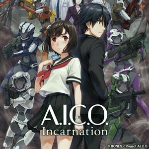 ボンズのオリジナルバイオSFアクション「A.I.C.O」の最新情報が公開!
