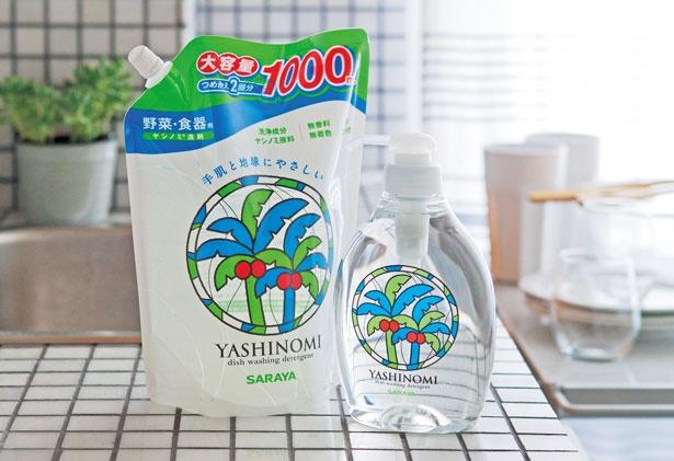 「ヤシノミ洗剤」(写真右・500mL・432円)、「ヤシノミ洗剤 詰替用」(写真左・1000mL・486円)/ヤシノミ洗剤