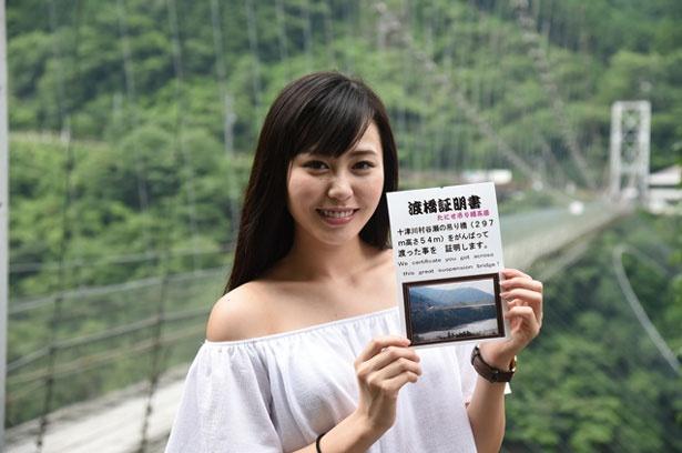 つり橋の谷瀬側にある「つり橋茶屋」では、渡橋証明書(¥300)を販売