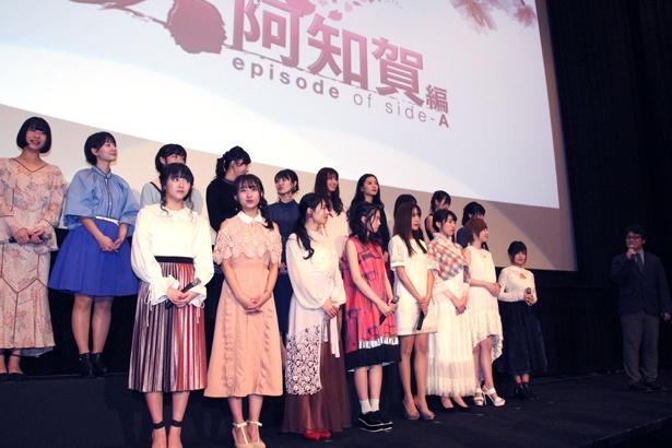 小沼雄一監督は「前作では4校がそろった舞台あいさつをしなかった。盛観だな」と語る