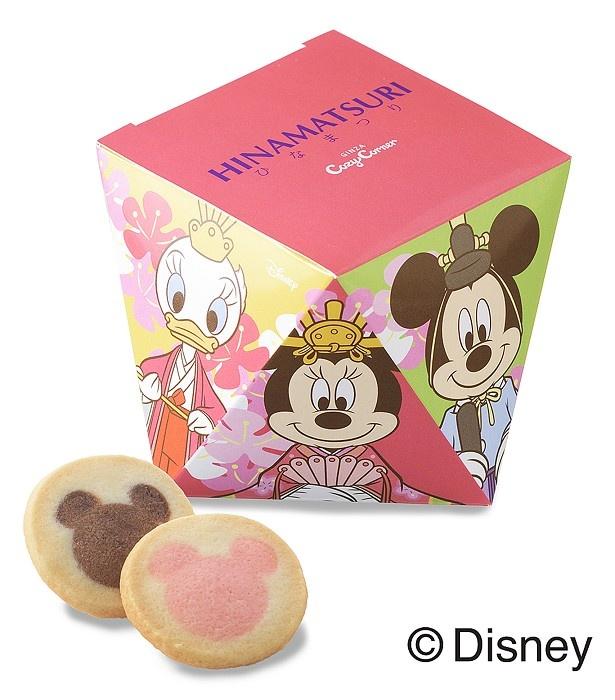 ミッキーマウスのシルエットが入ったクッキーが詰まった「<ディズニー>ひなクッキー(2種6個入)」(378円)