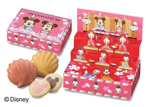 「<ディズニー>ひな段飾り(4種9個入)」(648円)は、パッケージを開くとディズニーキャラクターのひな段が出現!