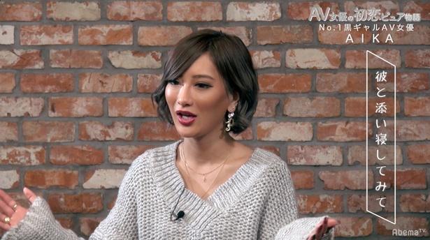 黒ギャルセクシー女優のAIKA
