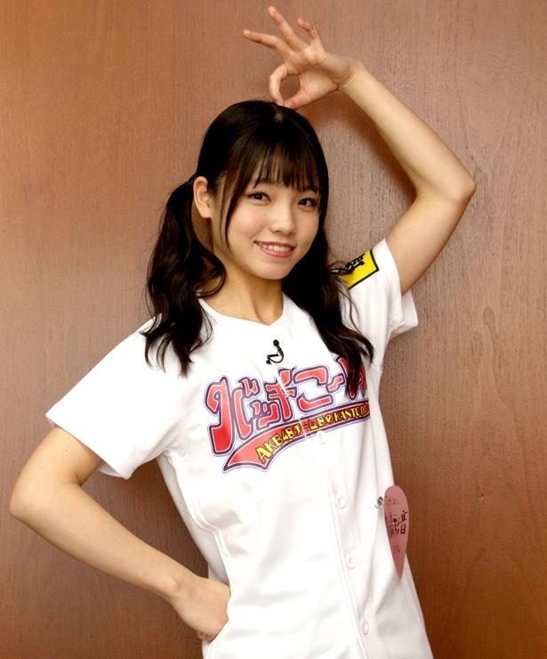 「AKB48チーム8のKANTO白書 バッチこーい!」について語った高橋彩音