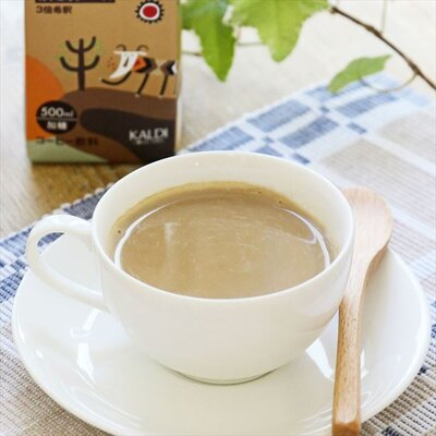 牛乳で割るだけでカフェオレに!