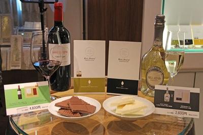 左から「北海道贅沢ミルクチョコレートと塩」に赤ワインを合わせたセット(4968円)と、「ホワイトチョコレートと塩」にスパークリングワインを合わせたセット(2808円)