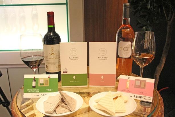 左から「小豆と碾茶」に赤ワインを合わせたセット(3024円)と、「さくら」にロゼワインを合わせたセット(4104円)