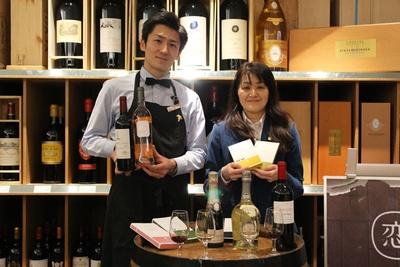 メディア向けの試食会に出席した、エノテカ エリアマネージャー 漆谷剛氏(左)と、石屋製菓 商品開発室 ショコラティエの伊藤葉子氏(右)