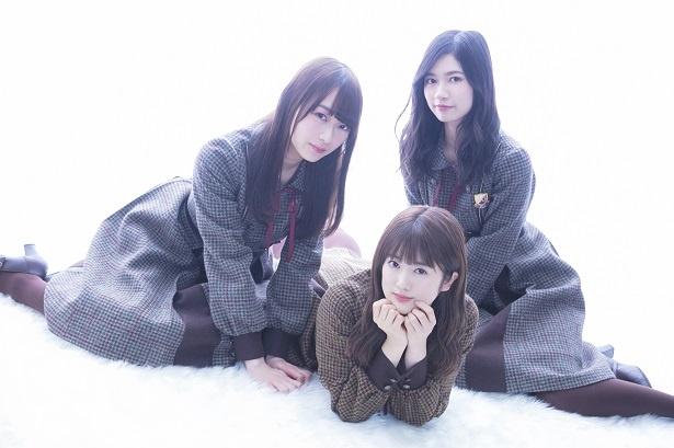 乃木坂46がアンダー楽曲を収めたアルバムが発売中。(写真左から)鈴木絢音、樋口日奈、寺田蘭世の3人に直撃インタビュー!