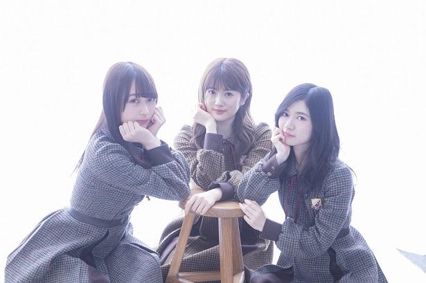 乃木坂46・鈴木絢音、樋口日奈、寺田蘭世グラビアSHOT