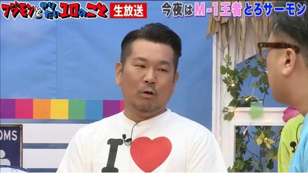 FUJIWARA・藤本敏史が願いをかなえる